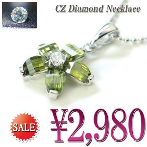 ネックレス プチネックレス ジュエリー CZダイヤモンド クリスタル ダークグリーン  プレゼント|gorgeous-ya