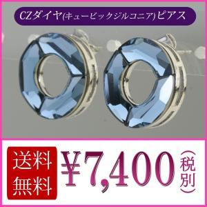 ピアス pierce レディース 送料無料 CZダイヤモンド 変形スクエアカット ラウンド フープ 3色 ホワイト ピンク ブルー プレゼント|gorgeous-ya