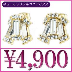 CZダイヤモンドピアス  チタンポスト アレルギーフリー  スクエアカット 紋章型 肩章 カラー2色シルバー・ゴールドosg12p-10 プレゼント|gorgeous-ya