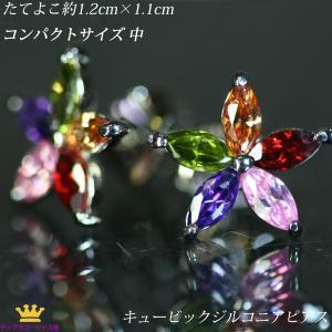 マルチカラーピアス czダイヤモンド マーキスカット お花型ピアス p-mulch-S プレゼント|gorgeous-ya