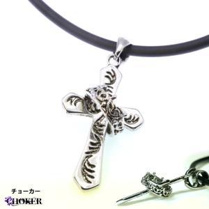 チョーカー ネックレス メンズ クロス 十字架 ロザリオ 王冠 送料無料 プレゼント|gorgeous-ya