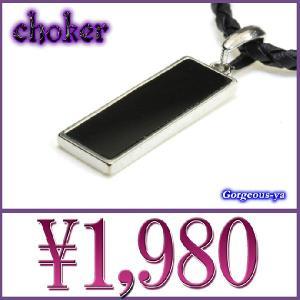 チョーカー ネックレス メンズ スクエア ブラック シンプル シルバー プレゼント|gorgeous-ya