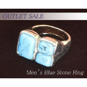 【アウトレット】指輪 ターコイズ風 ブルーストーン メンズリング ring-13-05|gorgeous-ya