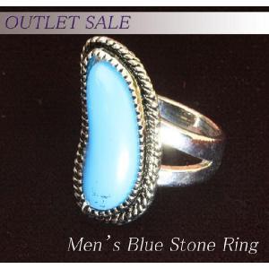 【アウトレット】指輪 ターコイズ風 ブルーストーン メンズリング ring-13-06|gorgeous-ya