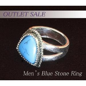 【アウトレット】指輪 ターコイズ風 ブルーストーン メンズリング ring-13-07|gorgeous-ya