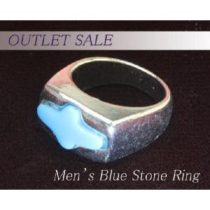 【アウトレット】指輪 ターコイズ風 ブルーストーン メンズリング ring-13-09|gorgeous-ya