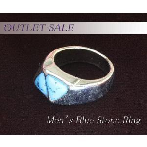 【アウトレット】指輪 ターコイズ風 ブルーストーン メンズリング ring-13-10|gorgeous-ya