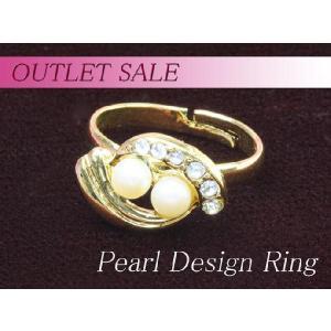 【アウトレット】指輪 イミテーションパール デザインリング ring-13-15|gorgeous-ya