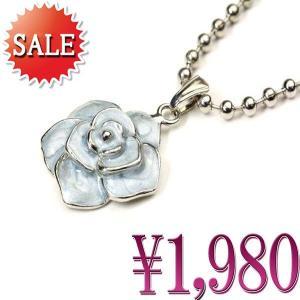 プチネックレス ローズ バラ 薔薇 ライトブルー 空色 ボールチェーン roseL-blu プレゼント|gorgeous-ya