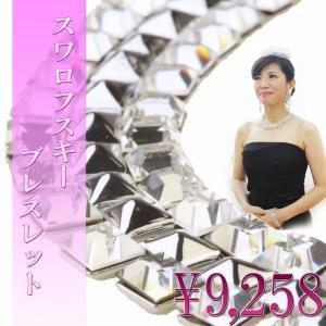 レディースブレスレット エターナル スワロフスキー ブレスレット ウェディング ブライダル 結婚式 rs9b-5|gorgeous-ya