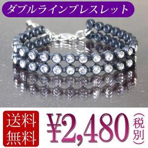 ブレスレット スワロフスキー ダブルライン ブラックデザイン sfs11b-10|gorgeous-ya