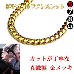 ブレスレット bracelet メンズ 喜平 ゴールド チェーン 真鍮 5mm 19cm gorgeous-ya