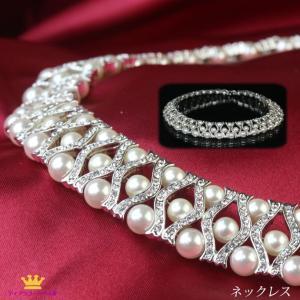 ネックレス スワロフスキー ラインストーン パール ネックレス ウェディング レース ホワイト/ブラック sm0n-2 プレゼント|gorgeous-ya