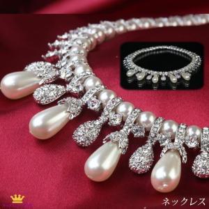 ネックレス スワロフスキー ラインストーン パール ネックレス ウェディング ドロップパール ホワイト/ブラックsm0n-3 プレゼント|gorgeous-ya