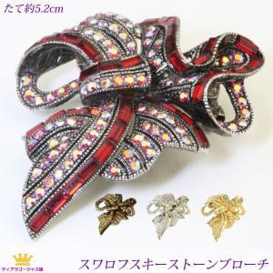 ブローチ スワロフスキー リボン スタンダードサイズ 4色 プレゼント|gorgeous-ya