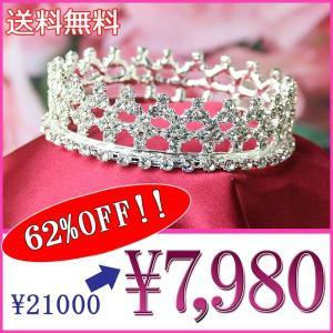 ティアラ クラウン 円環型 ウェディング 結婚式 ブライダル 送料無料|gorgeous-ya