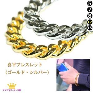 父の日 プレゼント ギフト ブレスレット メンズ 24K 喜平 キヘイ ゴールド 24金メッキ シルバー ロジウムめっき|gorgeous-ya