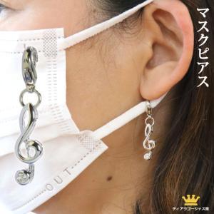 ネックレス necklace レディース ト音記号 音符 キュービックジルコニア|gorgeous-ya
