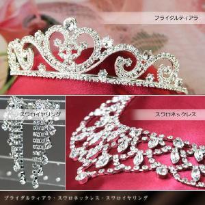 ティアラ tiara スワロネックレス イヤリング ウエディング 人気商品3点セット福袋  プレゼント gorgeous-ya