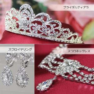 ティアラ tiara ウェディング スワロネックレス イヤリング セット 人気商品3点福袋  プレゼント gorgeous-ya