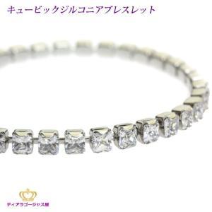 レディースブレスレット ブレスレット CZダイヤモンド キュービックジルコニア ラインストーン vic9-7|gorgeous-ya