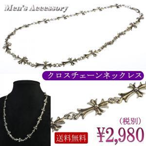 メンズネックレス シルバーカラー クロスチェーン 十字架 クロス クルス wms-n-51 プレゼント|gorgeous-ya