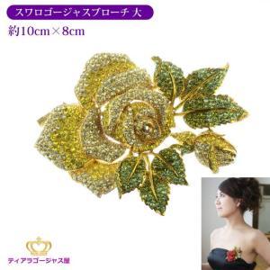 ブローチ スワロフスキー 薔薇 バラ ばら ローズ ラインストーン ミドルサイズ プレゼント|gorgeous-ya