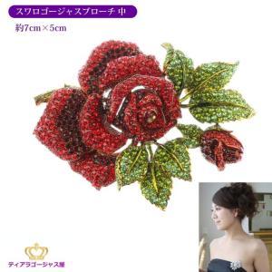 ブローチ スワロフスキー 薔薇 バラ ばら ローズ ラインストーン スモールサイズ プレゼント|gorgeous-ya