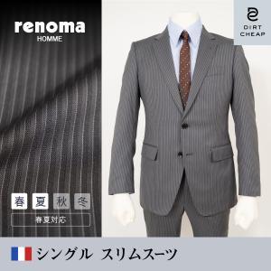 dc レノマ スーツ メンズ スリム 春夏秋 30代/40代/50代  Y体 Y4 グレー gorgons