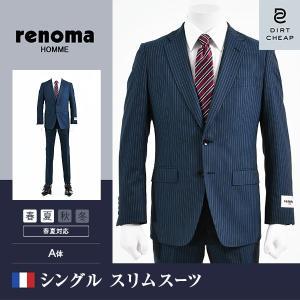 dc レノマ スーツ メンズ スリム 春夏 30代/40代/50代  A体 A8 ネイビー gorgons