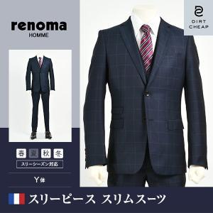 dc レノマ スーツ メンズ スリム 秋冬春 30代/40代/50代  Y体 Y6 ネイビー gorgons