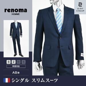 dc レノマ スーツ メンズ スリム 春夏 30代/40代/50代   ネイビー gorgons