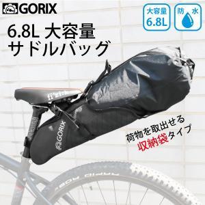 GORIX 防水サドルバッグ 防水 大型 サドルバッグ 収納袋付き 6.8L 中敷板入り 大容量 (GX-7704)