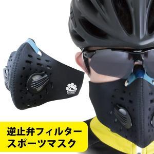【定形外郵便】【送料無料】自転車マスク バイク サイクルマス...