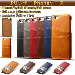 【品 番】gor9esnh7418 最新PUタイプのiPhone専用ケースです♪ 全てのボタン操作 ...