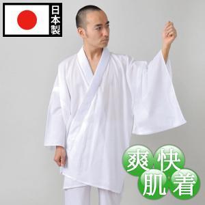 メンズ 半襦袢 肌着 下着 男性用 春夏用 日本製 洗える [キュプラクレープ 半襦袢 (M-LL)] 敬老の日 父の日 ギフト|gosaido