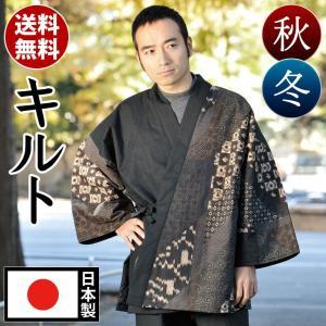 冬用作務衣(さむえ)/キルト作務衣 古織柄(M-LL)日本製|gosaido