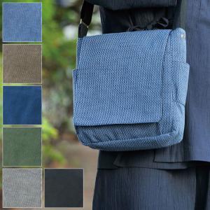 刺子ショルダーバッグ かばん メンズ 男性用 紳士 日本製 洗える [大柄刺子織ショルダーバッグ 青 茶 紺 緑 灰 黒] 父の日 送料無料|gosaido