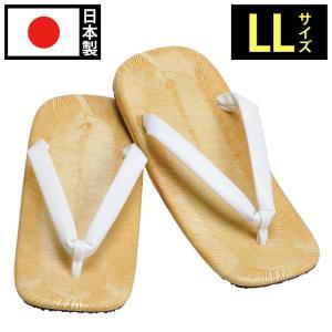 着物用 和装用 雪駄 草履 草鞋 メンズ 男性用 紳士 日本製 ゴム底 タイヤ底 [リフト底 白雪駄 (LL)] 父の日 ギフト|gosaido