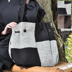 レディース 茶巾バッグ かばん 大容量 A4サイズ 婦人 日本製 [女性用 茶巾バッグ(大) 黒 コーヒー] 母の日 ギフト|gosaido