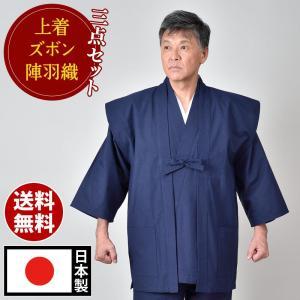 作務衣(さむえ)/久留米織 野袴(M/L/LL)日本製|gosaido