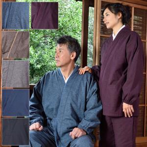 冬用作務衣(さむえ)/暖かい裏フリース作務衣(全6色)(M/L/LL)|gosaido