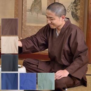 作務衣(さむえ)/洗える通年作務衣(茶・ベージュ・黒・紺・青・緑)(M/L/LL)|gosaido