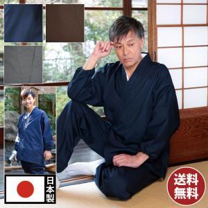 作務衣(さむえ)/丈夫な寺用改良作務衣(灰・茶・濃紺・黒)(S-LL)|gosaido