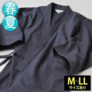 作務衣/刺子作務衣(M-LL)|gosaido