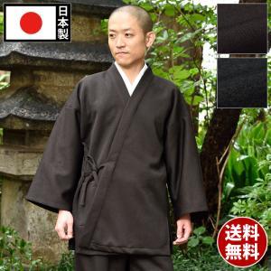 作務衣(さむえ)/タクティーウォーム作務衣(ブラウン・グレー)(M-LL)|gosaido