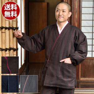 冬用作務衣(さむえ)/纏織中綿入り作務衣(茶・紺・黒)(M-LL)男性用|gosaido