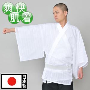半襦袢 肌着 下着 襦袢 作務衣用 メンズ 男性用 春夏用 洗える 日本製 [綿縞半襦袢 (M-LL)] 敬老の日 父の日 プレゼント|gosaido