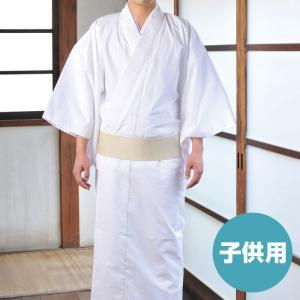 速乾 子供用 白衣 はくえ 男子 女子 春夏用 日本製 洗える [丈夫な速乾白衣 子供用 (S-2L)] こどもの日 送料無料 gosaido
