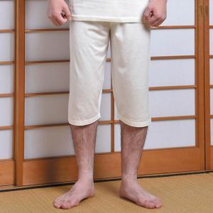 ステテコ ズボン 和装用 寺用 メンズ 男性用 春夏用 洗える [絹 すててこ (M-LL)] 敬老の日 父の日 プレゼント|gosaido